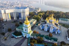 Регистрация (прописка) в Шевченковском районе Киева
