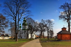 Прописка Регистрация в Чернигове