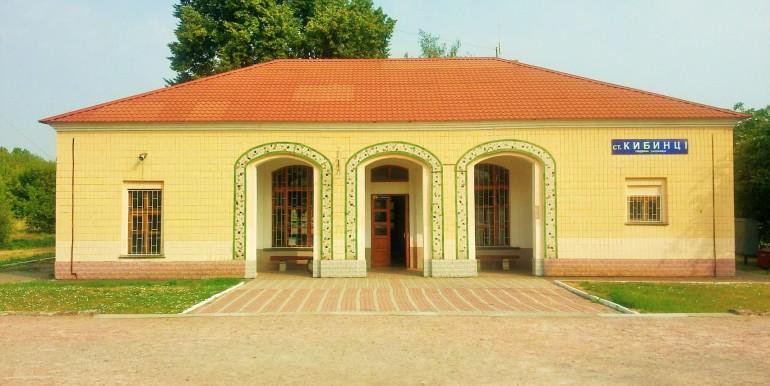 kibintsy-myrhorodskoho-rayonu