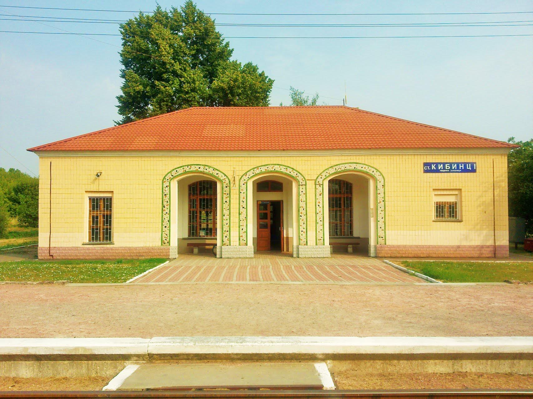 Прописка в Миргородском районе Полтавской области, село Кибинцы