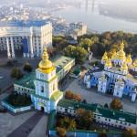 Прописка и регистрация в Киеве, Шевченковский район