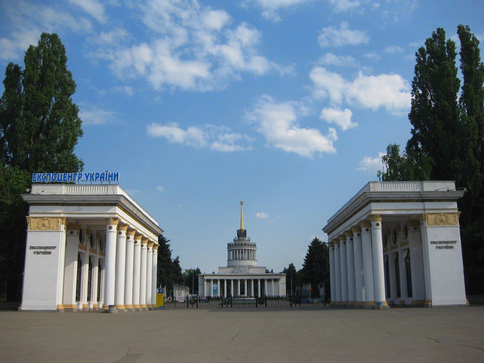 Регистрация у хозяина в Голосеевском районе Киева